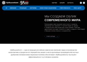 kuazot.ru