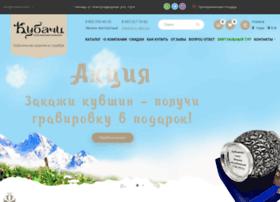 kubachi-kknp.ru