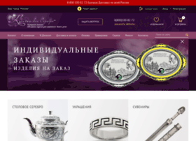 kubachiserebro.ru