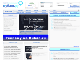 kuban.ru