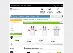 kuberten.com.ua