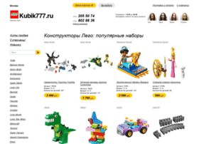 kubik777.ru