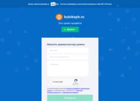 kubikspb.ru