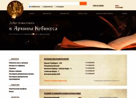 kubikus.ru