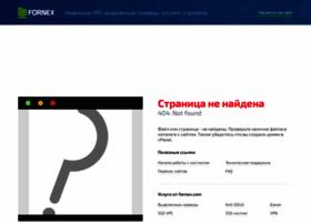 kubisbau.com.ua