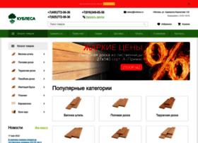 kublesa.ru