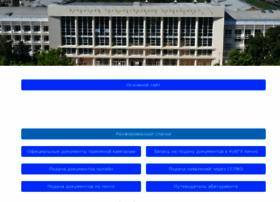 kubsu.ru