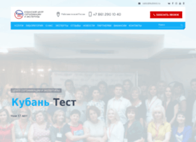 kubtest.ru
