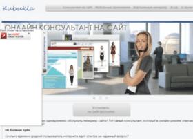 kubukla.ru