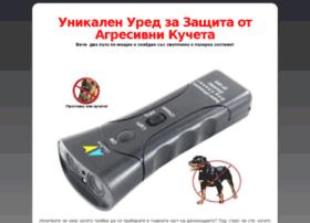 kuchegon.com