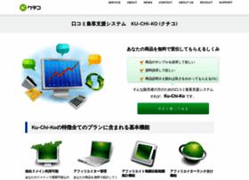 kuchiko.net