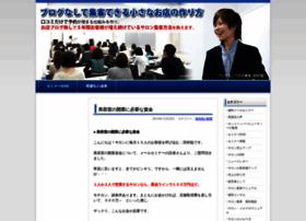 kuchikomisalon.com