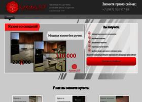 kuchmaster.ru