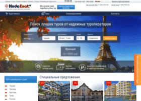 kudaexat.ru