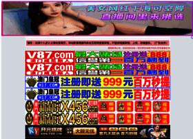 kudakestan.com