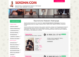 kudarom.ru
