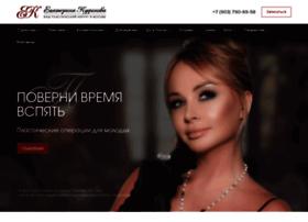 kudinova.com