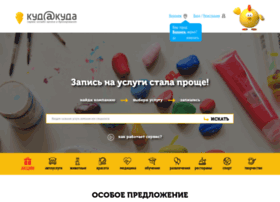 kudkuda.net