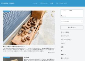 kudoutakahiro.com