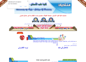 kufa-dent.yoo7.com