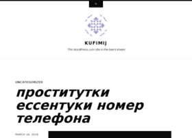 kufimij.wordpress.com