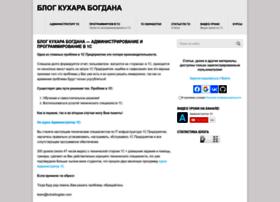 kuharbogdan.com