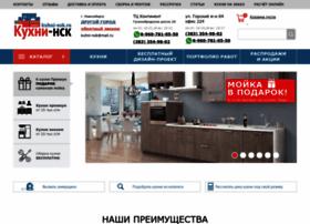 kuhni-nsk.ru