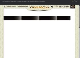 kuhni-online.ru