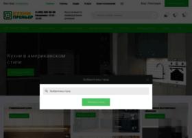 kuhni-premier.ru