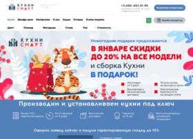 kuhni-smart.ru