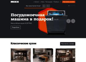 kuhnimixx.ru
