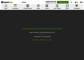 kuhnipark.ru
