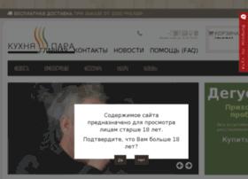 kuhnyapara.ru
