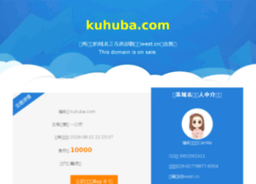 kuhuba.com