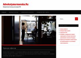 kuimvd.ru
