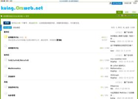 kuing.orzweb.net