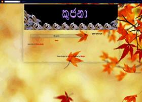 kujanaa.blogspot.com