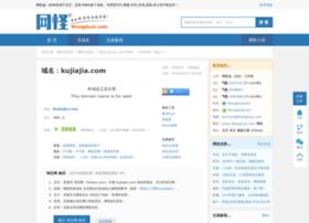 kujiajia.com