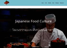 kujimag.com
