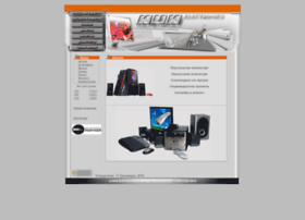 kukelectronics.com