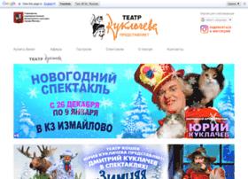 kuklachev.ru