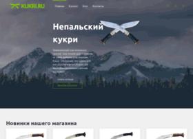 kukri.ru