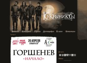 kukry.ru