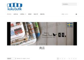 kukubutik.com