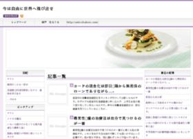 kul-yom.com