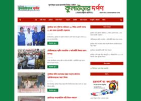 kulaurardarpan.blogspot.com