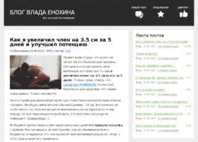 kulblog.ru