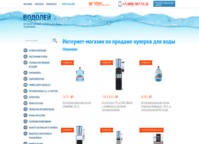 kulerwater.ru