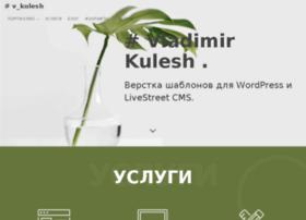 kulesh-vladimir.by
