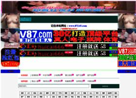 kuljob.com